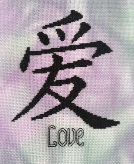 Faith Hope Love Trio Chinese Symbols